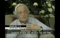 Noam-Chomsky-Denied-Entry-Into-West-Bank-by-Israel-attachment
