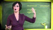 IMMANUEL-KANT-Ragion-pura-Video-14-FENOMENO-E-NOUMENO-attachment
